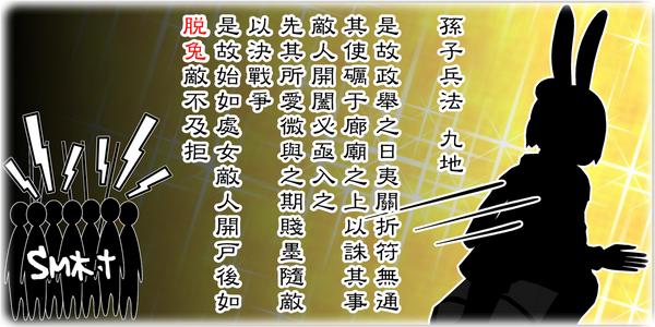 里仁第四-1_0_001