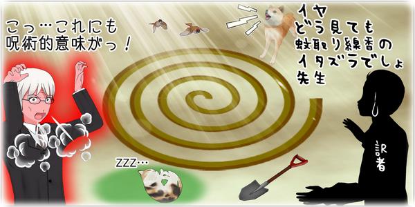 里仁第四-4_1_002