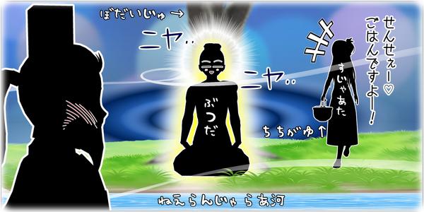 里仁第四-8_1_002